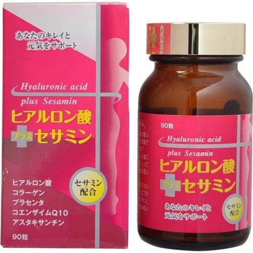 ヒアルロン酸プラスセサミン 90粒