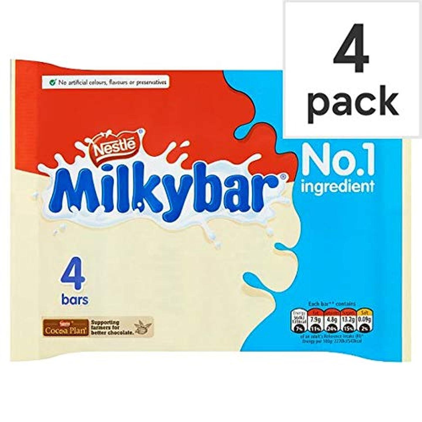 帰するマンハッタン文句を言う[Nestle ] Milkybarホワイトチョコレートマルチパック4×25グラム - Milkybar White Chocolate Multipack 4 X 25g [並行輸入品]