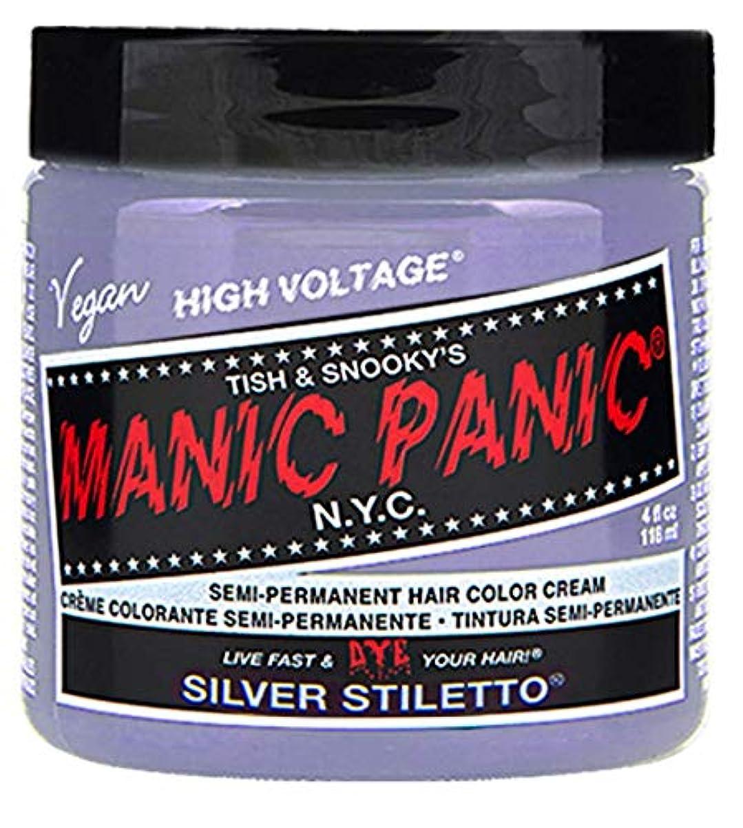 上級不幸の中でスペシャルセットMANIC PANICマニックパニック:SILVER STILETTO (シルバースティレット)+ヘアカラーケア4点セット
