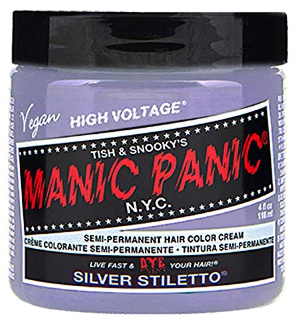 熱意期限寝室スペシャルセットMANIC PANICマニックパニック:SILVER STILETTO (シルバースティレット)+ヘアカラーケア4点セット
