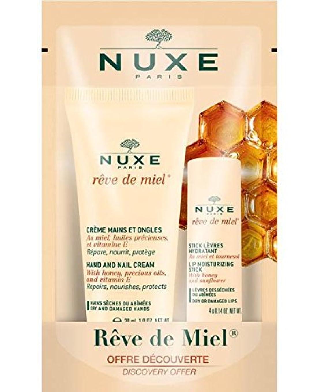 ニュクス[NUXE] レーブドミエル ハンド&ネイル クリーム 30mlとレーブドミエル リップ モイスチャライジング スティック 4g 2本セット