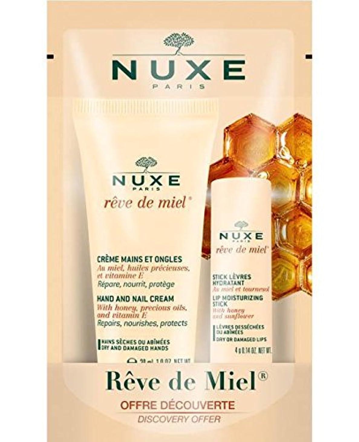 化学一見松の木ニュクス[NUXE] レーブドミエル ハンド&ネイル クリーム 30mlとレーブドミエル リップ モイスチャライジング スティック 4g 2本セット
