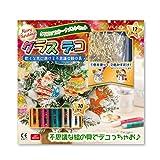 ヤマト グラスデコ クリスマスオーナメント セット GDS10TS-X5