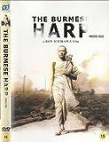 The Burmese HARP by Rentar? Mikuni