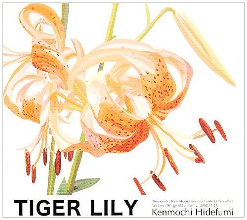 TIGER LILYの詳細を見る