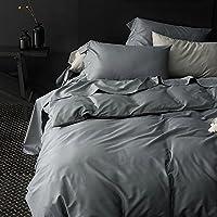 コットン寝具Four Piece Set, Pureサテンベッドセット、折り目耐性、アンチアレルギーホームテキスタイル、クイーンピーコックブルー。 L 495-570