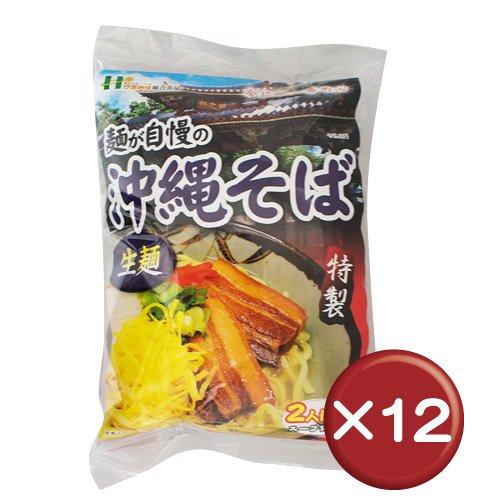 生沖縄そば 袋2食入り 12袋セット
