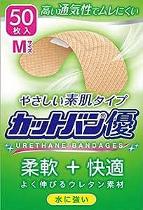 祐徳薬品工業 カットバン優 Mサイズ 50枚
