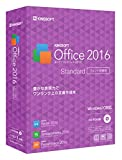 KINGSOFT KINGSOFT Office 2016 Standard フォント同梱版