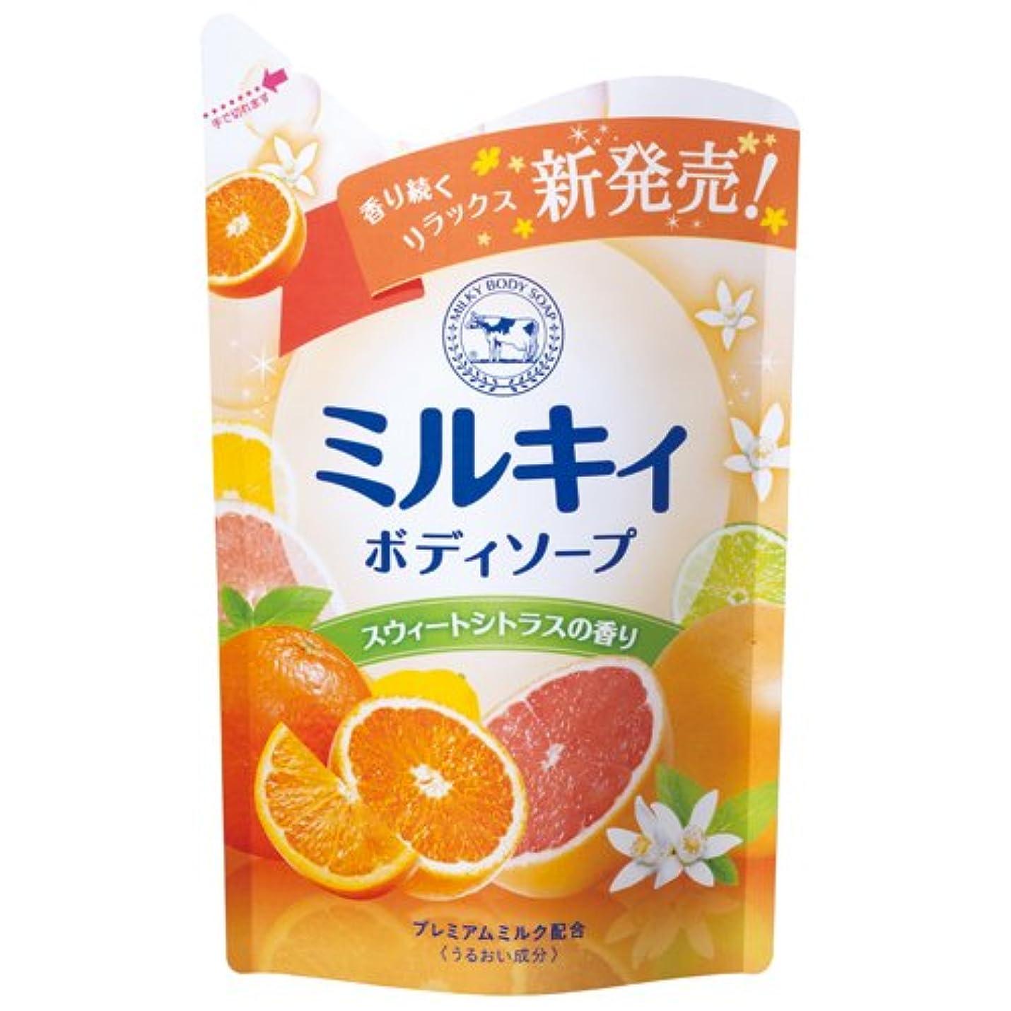リネン列挙する廃止ミルキィボディソープ スウィートシトラスの香り 詰替用 430mL
