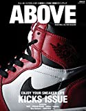 コンバース スポーツ ABOVE ISSUE 07—BASKETBALL CULTURE MAGAZI (Sanーei mook)