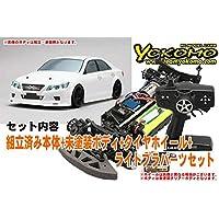 ヨコモ ドリフトレーサー+デカールレスボディ+ライトパーツセット 品番DP-DRG3-MKXBL