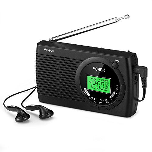 YOREK AM/FM/SW ワイドFM対応ポータブルラジオ 高感度受信クロックラジオ 電池式ラジオ スリープ機能付き ステレオイヤホン付属する(YK-901、 日本語取説付き)
