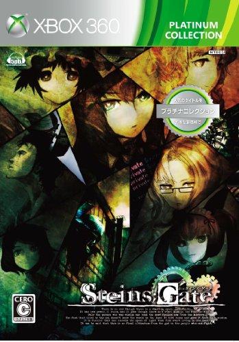 シュタインズ・ゲート Xbox360 プラチナコレクション