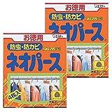 【まとめ買い】 ネオパース 洋服ダンス用 防虫 防カビ 洋服 防虫剤 4枚入 300g×2個