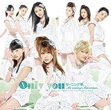 Only you(初回限定盤B)(DVD付)