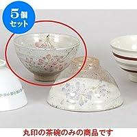 5個セット 夫婦茶碗 城山桜赤飯碗小 [10.5 x 6.5cm] 【料亭 旅館 和食器 飲食店 業務用 器 食器】