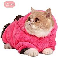 ペット服 子犬や子猫春秋冬服 かわいい 暖かい冬のパーカー コート ドッグウェア (SS, レッド)