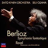 ベルリオーズ:幻想交響曲 画像