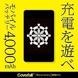 家紋シリーズ モバイルバッテリー 真言宗輪宝 (しんごんしゅうりんぽう) MBBTTR-GCCC-4MA-AA07