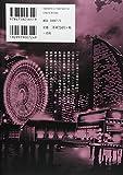 WILD ADAPTER 6巻 (ZERO-SUMコミックス) 画像