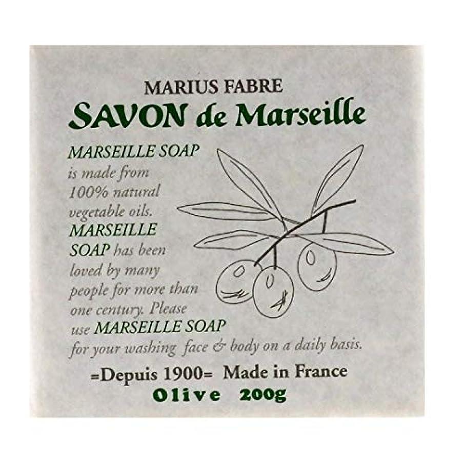 効果的に素晴らしきつかむサボンドマルセイユ 無香料 オリーブ 200g