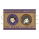 ジョーカー・ゲーム 缶バッジセット 蒲生&実井