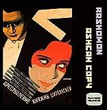Ashcan Copy - Filmmusic Vol.iii