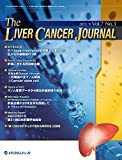 The Liver Cancer Journal 2015年9月号(Vol.7 No.3) [雑誌]