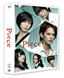 Piece Blu-ray BOX <通常版>