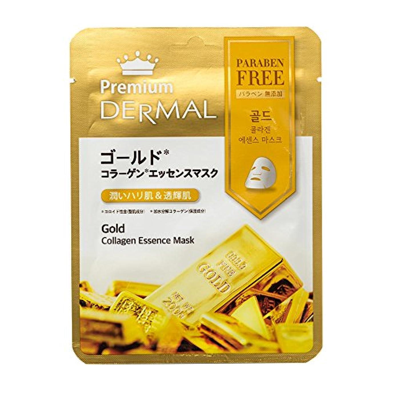 騒々しい粘性の飢饉ダーマルプレミアム コラーゲンエッセンスマスク DP04 ゴールド 25ml/1枚