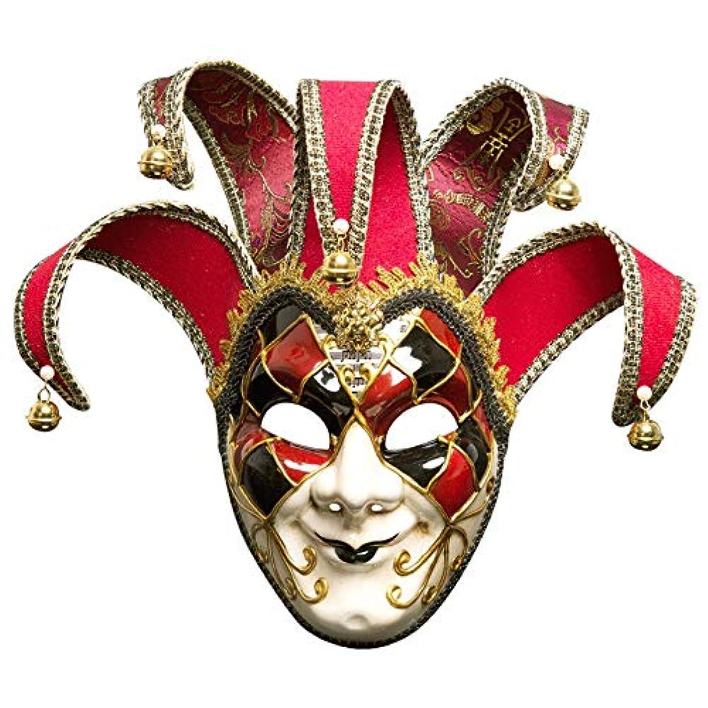 笑い地下鉄ベックスダンスマスク 雰囲気クリスマスフェスティバルロールプレイングプラスチックマスカレードマスクハロウィーンマスカレードマスク ホリデーパーティー用品 (色 : 赤, サイズ : 17x44cm)