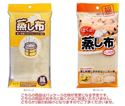 蒸し布 2~3升 キッチン 台所 綿 セイロ 蒸し器 小