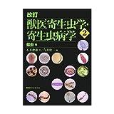 宇宙十兵衛 (1) (ニュータイプ100%コミックス)