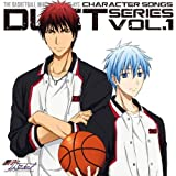 TVアニメ『黒子のバスケ』キャラクターソング DUET SERIES VOL.1(SHOUT!!!)