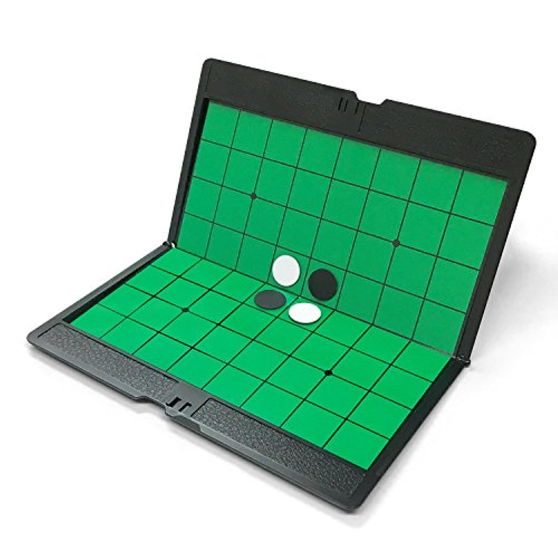 KOJUEGO(コジュエーゴ) リバーシ マグネット ポータブル 折りたたみ ゲーム 携帯 回転 将棋 チェス 本 持ち運び ボードゲーム