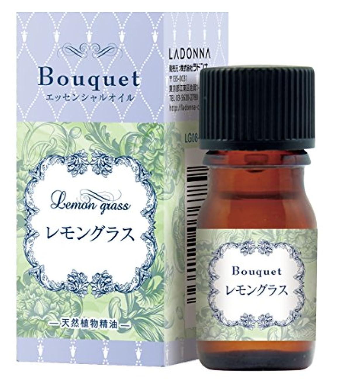 ご注意適度に燃やすラドンナ エッセンシャルオイル -天然植物精油- Bouquet(ブーケ) LG08-EO レモングラス