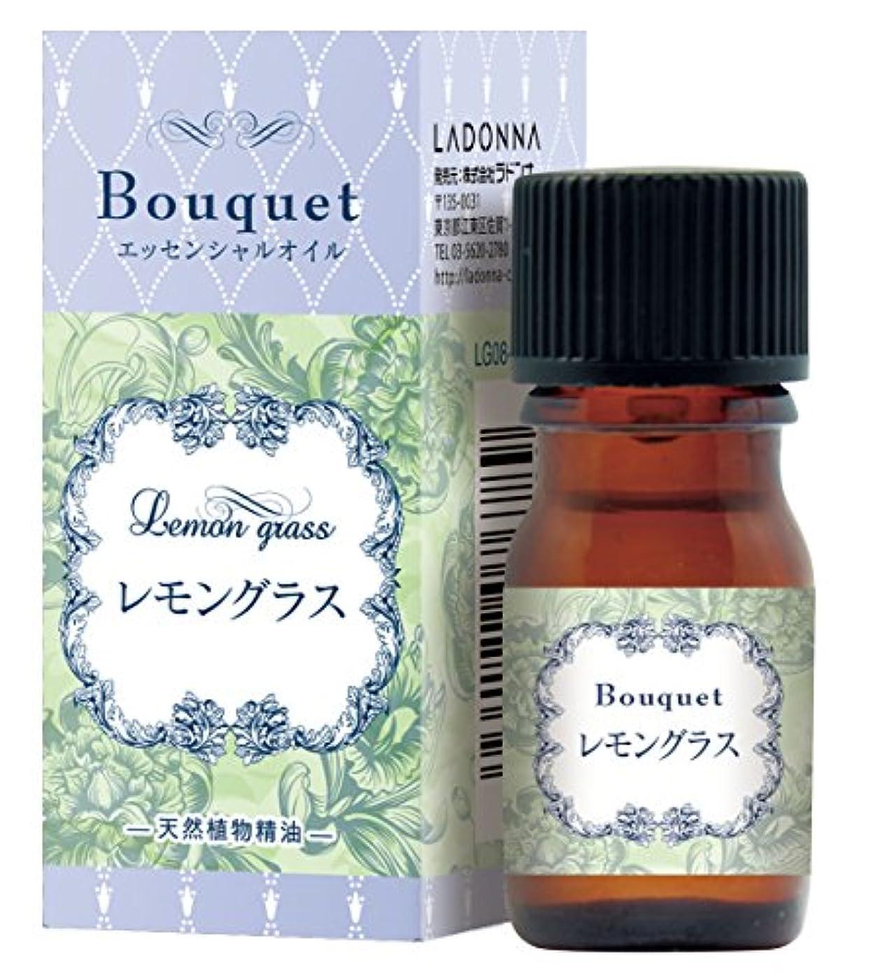 禁止するボンド拒絶ラドンナ エッセンシャルオイル -天然植物精油- Bouquet(ブーケ) LG08-EO レモングラス
