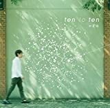 ten to ten