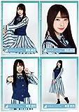 日向坂46 「キュン」ミュージックビデオ衣装 ランダム生写真 4種コンプ 富田鈴花