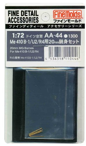 1/72 Me410 B-1/U2/R4用 20ミリ銃身