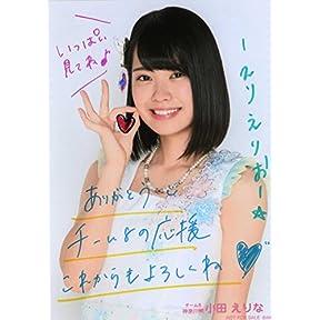 AKB48 チーム8 ライブコレクション ~まとめ出しにもほどがあるっ!~ DVD Blu-ray 生写真 特典 直筆 落書き らくがき 小田 えりな