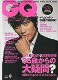 GQ JAPAN 2009年 09月号 [雑誌]