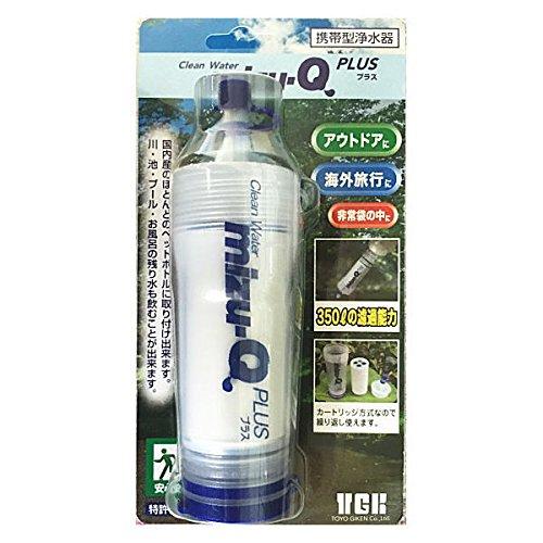 携帯型浄水器 【mizu-Q PLUS】...