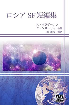 Category:ロシアの小説家 (page ...