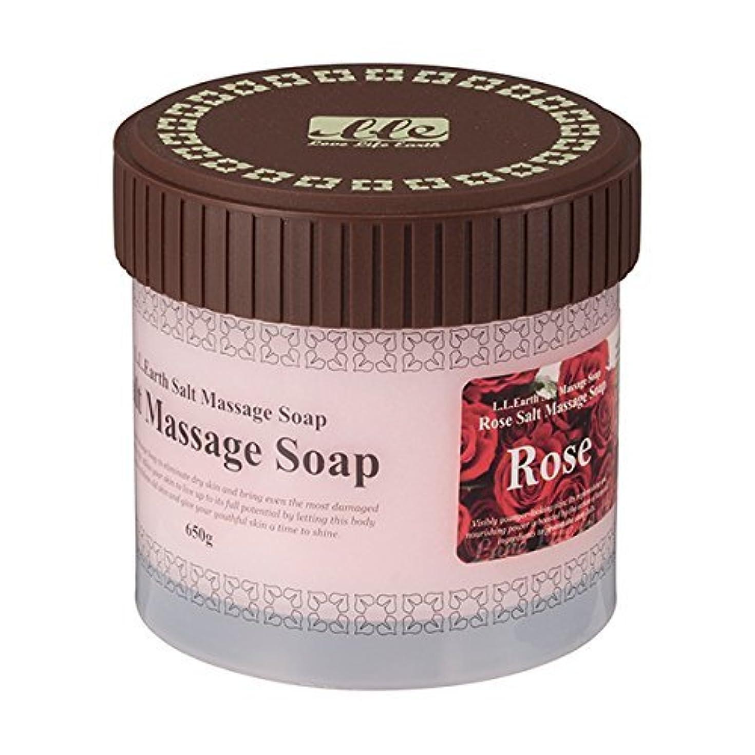 どんよりした許される詳細にLLE 業務用 ソルトマッサージソープ 650g [選べる香り5種類] ( ボディ用 スクラブ ) ローズ