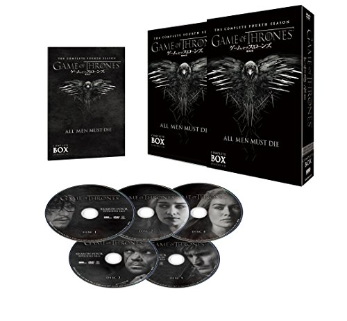 ゲーム・オブ・スローンズ 第四章:戦乱の嵐-後編- DVD コンプリート・ボックス (5枚組)の詳細を見る