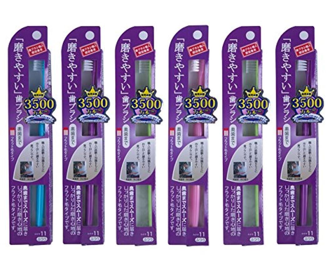 迅速アドバンテージ範囲歯ブラシ職人田辺重吉 磨きやすい歯ブラシ LT-11 (6本パック)