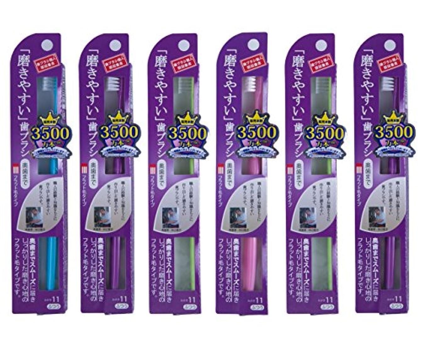 失速偶然付与歯ブラシ職人田辺重吉 磨きやすい歯ブラシ LT-11 (6本パック)