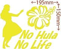 カッティングステッカー No Hula No Life (フラダンス)・1 約150mm×約195mm イエロー 黄